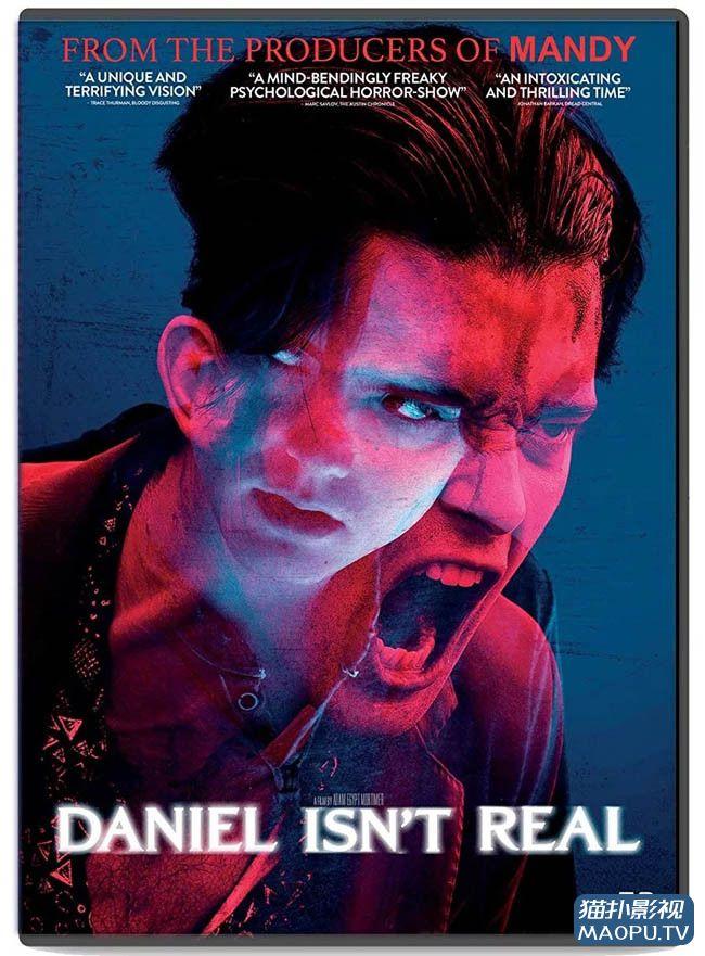 丹尼尔不是真的